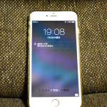 iPhone 6 Plus、再びSIM認識せず。docomoショップ&NifMoサポートへ問い合わせてみた。