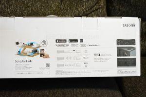 SRS-X99のパッケージ裏面詳細