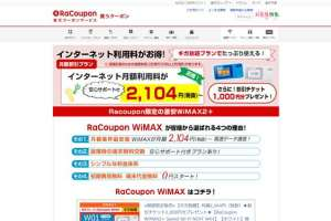 racoupon_wimax_campaign