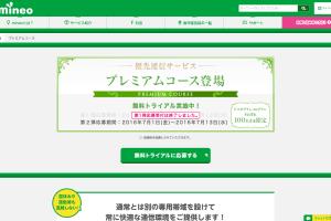 mineo_premium