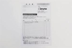 BIGLOBE SIMの納品書詳細