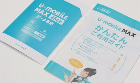 U-mobile MAX