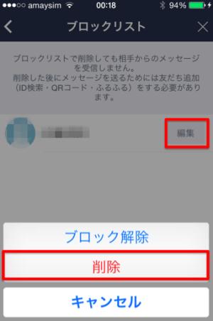 スクリーンショット 2015-05-21 0.34.36