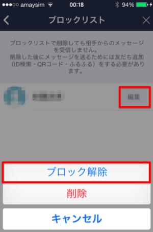 スクリーンショット 2015-05-21 0.26.41