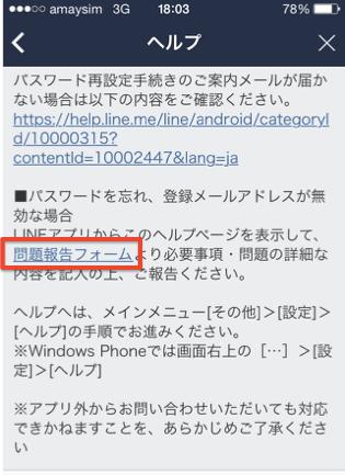 スクリーンショット 2015-05-30 22.58.59