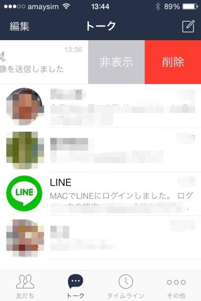 IMG_2385