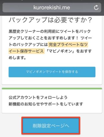 スクリーンショット 2015-06-25 9.33.08