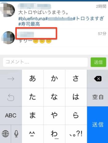スクリーンショット 2015-06-21 21.51.29