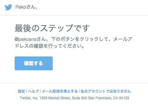スクリーンショット 2015-06-23 11.16.20