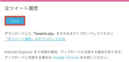 スクリーンショット 2015-06-28 12.41.15