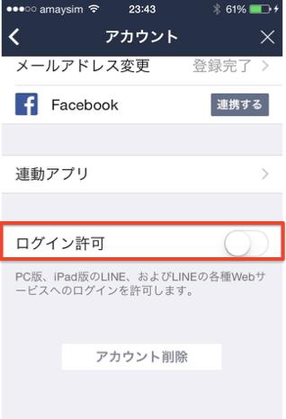 スクリーンショット 2015-06-04 0.50.27