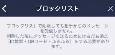 スクリーンショット 2015-07-17 10.54.11