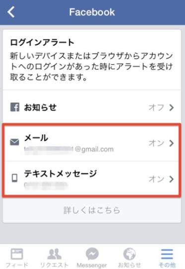スクリーンショット 2015-07-05 0.36.31