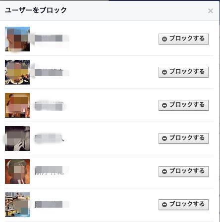 スクリーンショット 2015-06-30 15.57.08