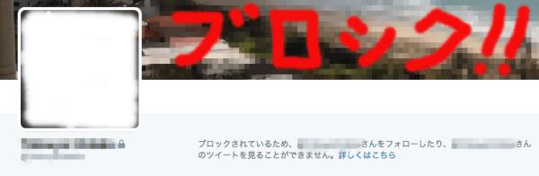 スクリーンショット 2015-08-29 0.10.01