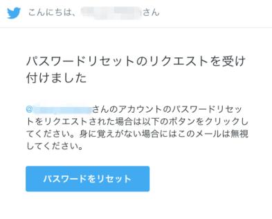 スクリーンショット 2015-08-26 10.39.04