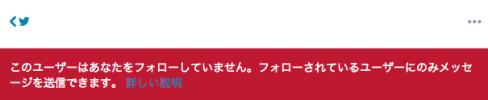 スクリーンショット 2015-08-29 0.18.49
