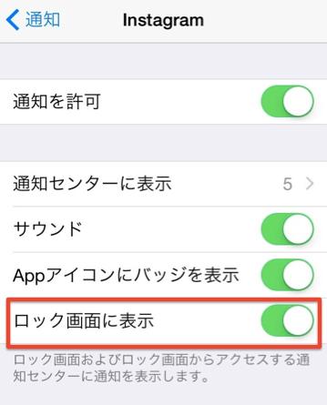 スクリーンショット 2015-08-15 0.41.38