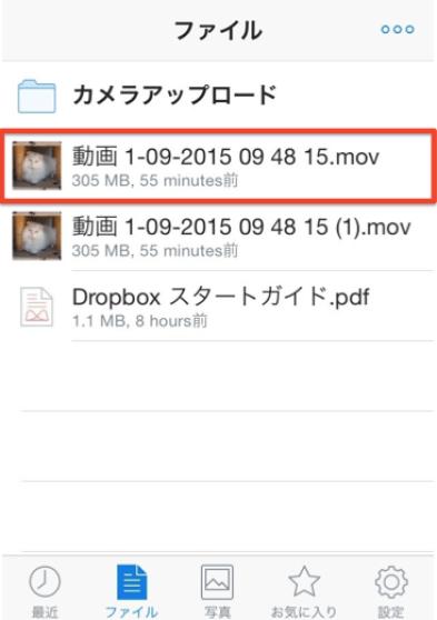スクリーンショット 2015-09-01 17.27.53