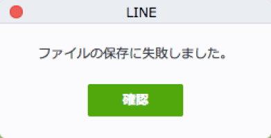 スクリーンショット 2015-09-07 23.45.18