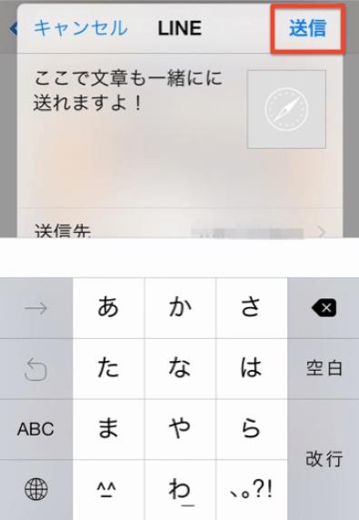 スクリーンショット 2015-09-01 17.29.57