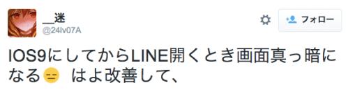 スクリーンショット 2015-09-19 23.11.17