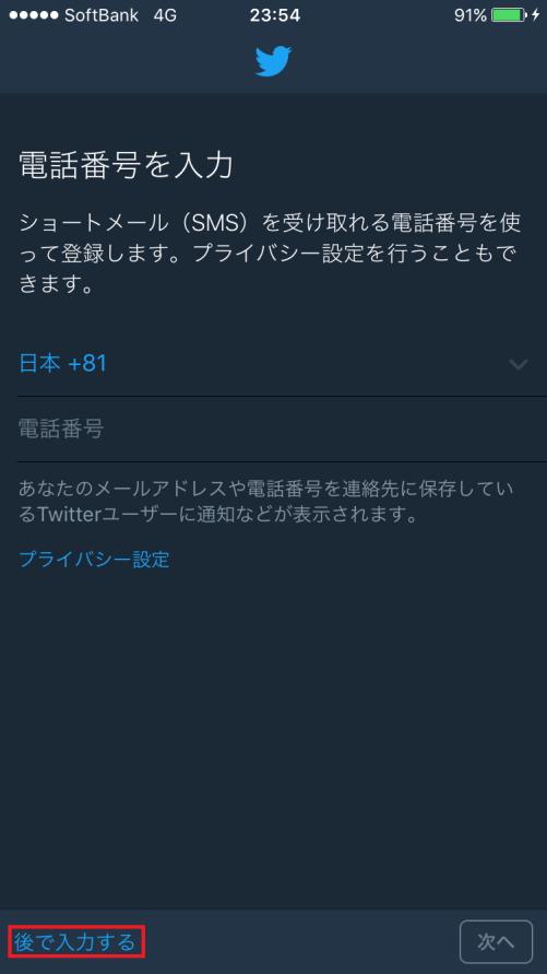 img_0453