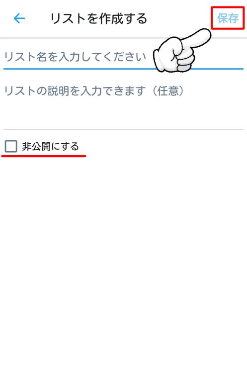 リストの作り方03