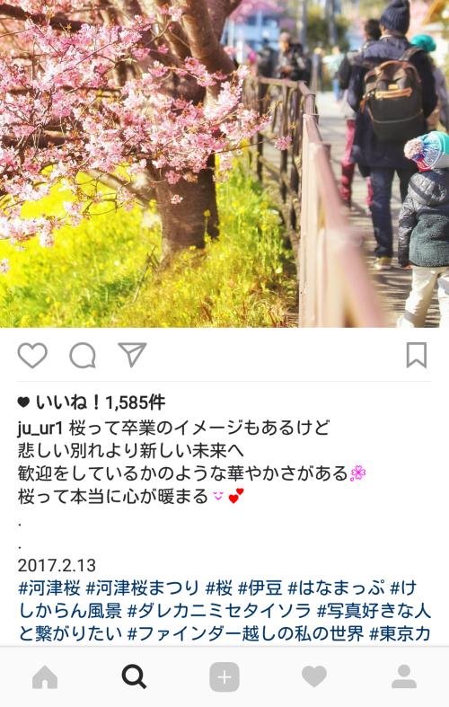 Instagramハッシュタグ14