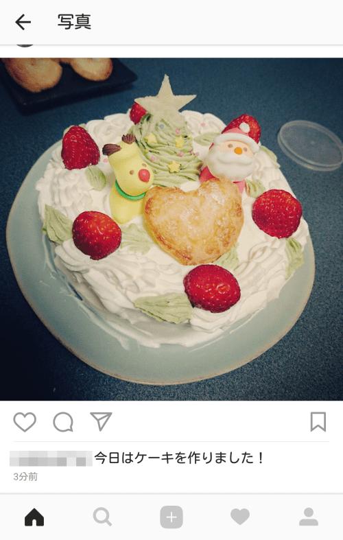 Instagramハッシュタグ09