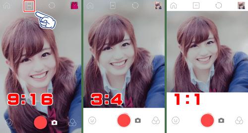 LINEカメラ動画08