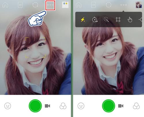 LINEカメラ使い方11