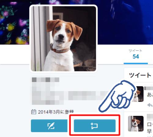 Twitter改行10