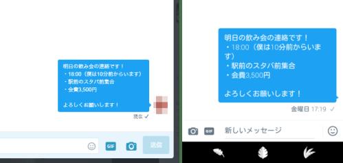Twitter改行12