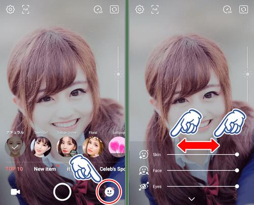 looks使い方05