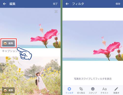 Facebookアルバム09