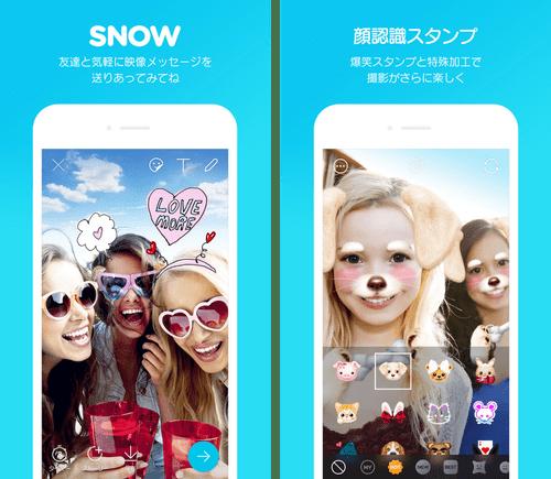 顔認識アプリまとめ02