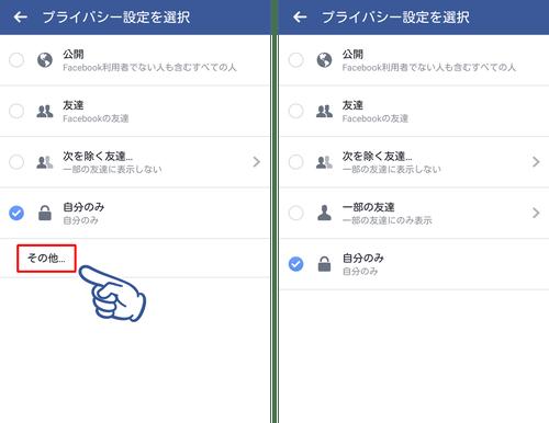 Facebookアルバム17
