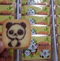 KNGW君「和歌山」のお土産  「みかんプチケーキ」  「パンダクッキー」
