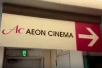 【2017年9月】長男、イオン映画館までの道のり「トラブル発生!」