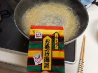 【男の料理】お茶漬けの海苔パスタ