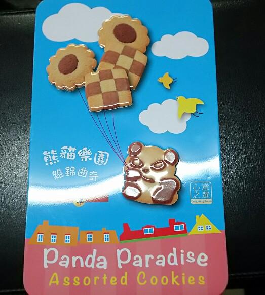 BNDIさんお土産「パンダクッキー&鉄観音」