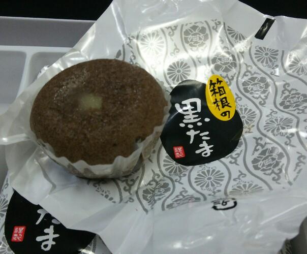 TKST君のお土産 「箱根黒たま」