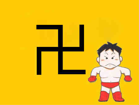 マジ卍(マジマンジ)の意味