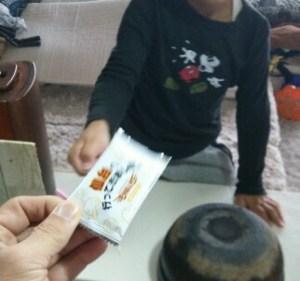 【長男・次男】頂いたお土産 「仙台へ行ってきましたミルククッキー」食べる
