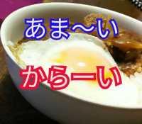 【20年以上特A評価ランクの「お米」】カレーライスで食った
