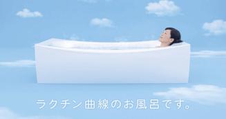 スクリーンショット 2015-04-08 10.09.41