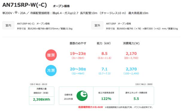 スクリーンショット 2015-08-14 11.59.05