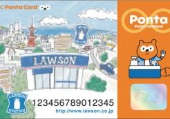 Tポイントカード,コンビニポイントカード,東京電力,貯め方,使い方