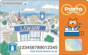 Tポイントカード,コンビニポイントカード,加盟店の数